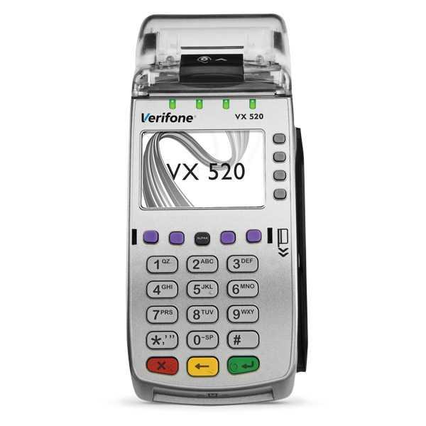 VX 520 GPRS